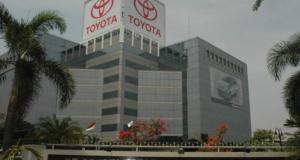 Wow, PT. Toyota Motor Manufacturing Indonesia Membuka New Employee Program